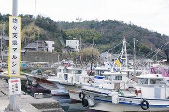 沼島 物々交換マルシェ1.jpg
