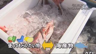 沼島 物々交換マルシェ2.jpg